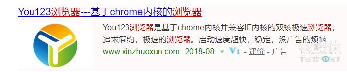 """深扒""""国产""""红芯浏览器的""""骗局"""",不过是套壳Chrome的伪自主创新?"""